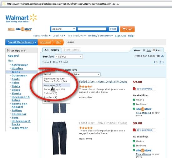 Сайт джинсов доставка
